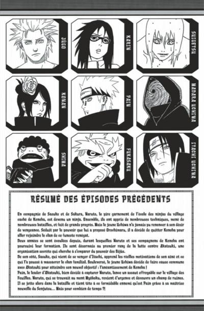 Page 5 naruto tome 47