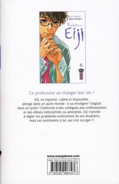 Dos professeur eiji tome 6