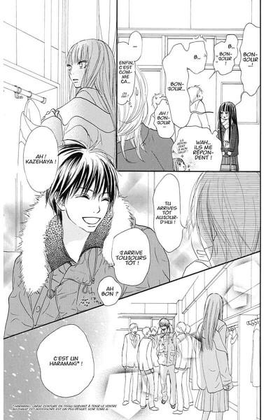 Page 0 sawako tome 7