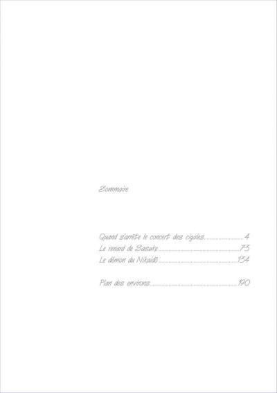 Page 2 Kamakura Diary tome 1