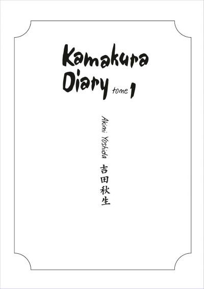 Page 3 Kamakura Diary tome 1