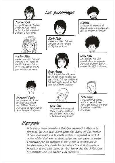 Page 4 Kamakura diary tome 2