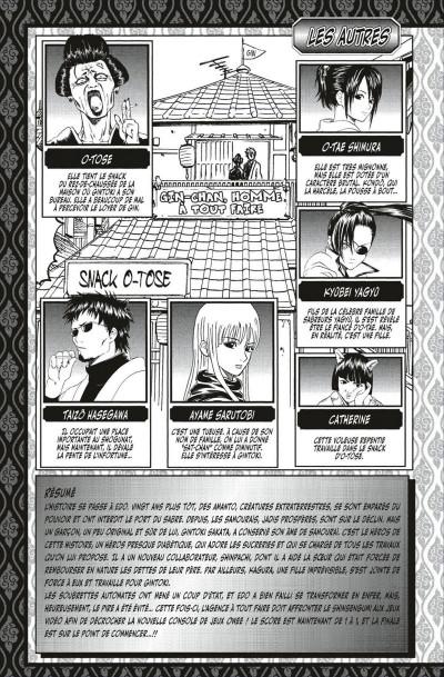 Page 5 gintama tome 18