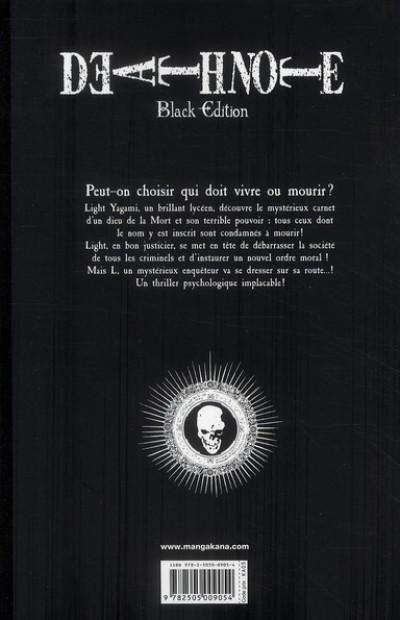 Dos death note - black edition tome 1
