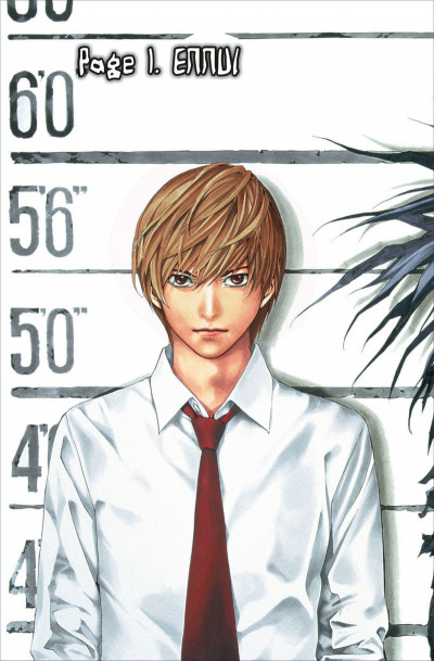 Page 5 death note - black edition tome 1