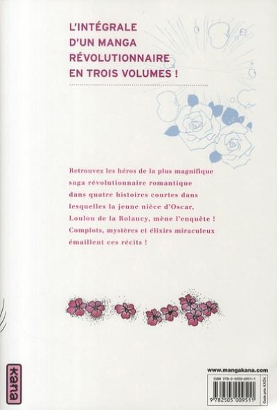 Dos la rose de Versailles tome 3 - édition 2011