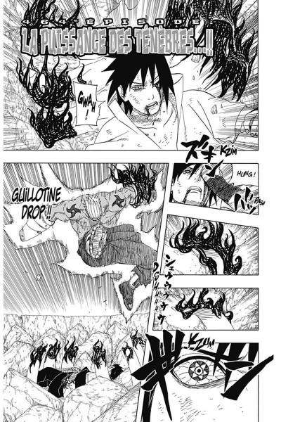 Page 6 Naruto T.50