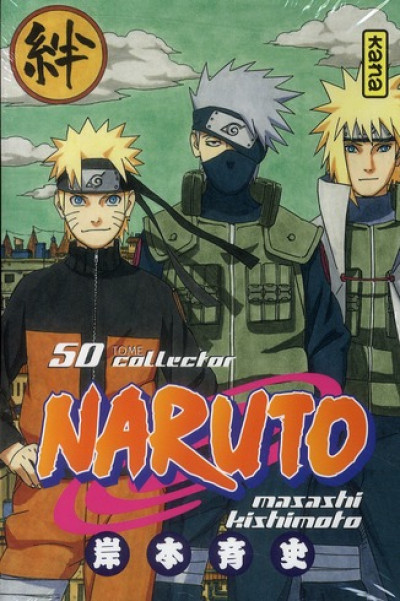 Couverture Naruto tome 50 collector