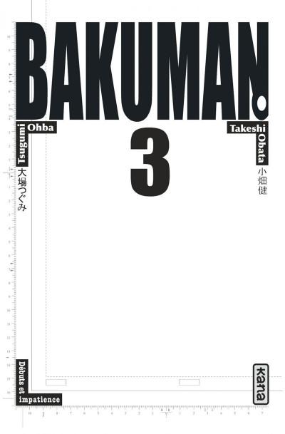 Page 3 Bakuman tome 3