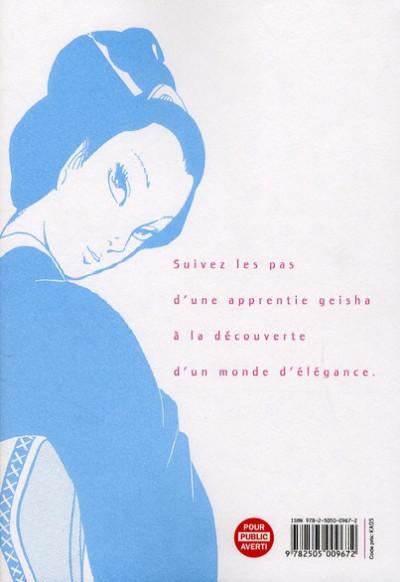 Dos apprentie geisha
