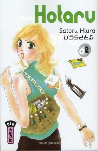 Couverture Hotaru tome 2
