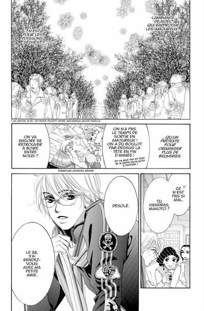 Page 7 Hotaru tome 2