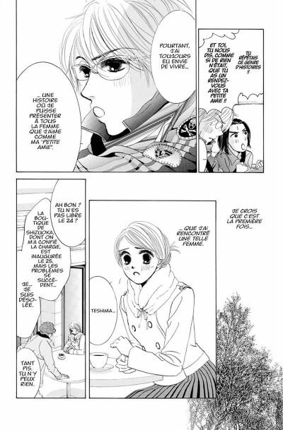 Page 9 Hotaru tome 2