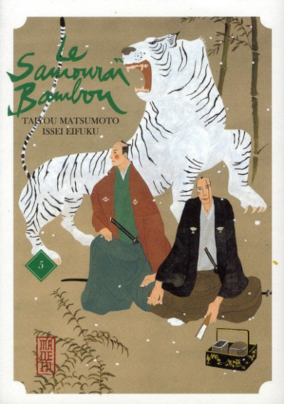 Couverture le samourai bambou tome 5