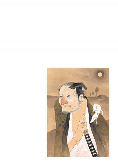 Page 5 le samourai bambou tome 5