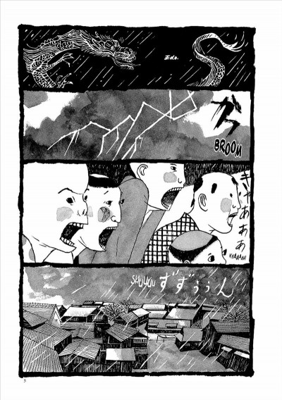 Page 6 le samourai bambou tome 5