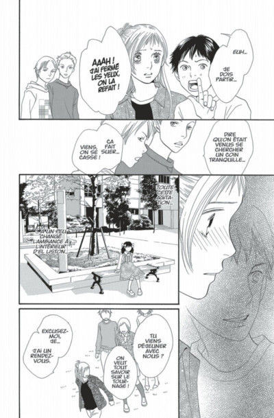 Page 8 cat street tome 4