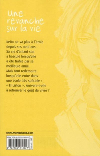 Dos cat street tome 6