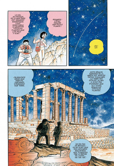 Page 4 saint Seiya - édition deluxe tome 1