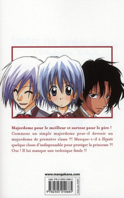 Dos hayate the combat butler tome 5