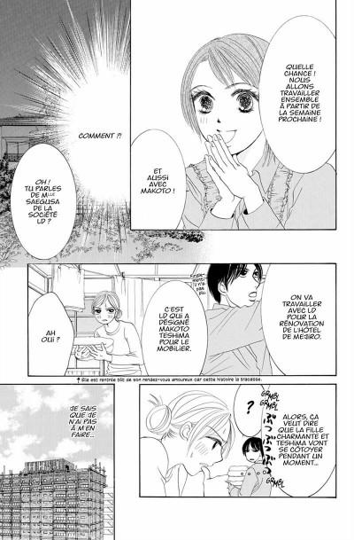 Page 0 Hotaru tome 3