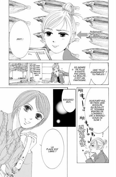 Page 6 Hotaru tome 3