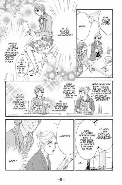 Page 7 Hotaru tome 3
