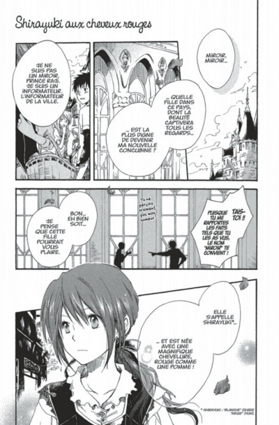 Page 5 Shirayuki aux cheveux rouges tome 1