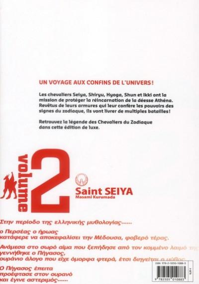 Dos saint seiya  - édition deluxe tome 2