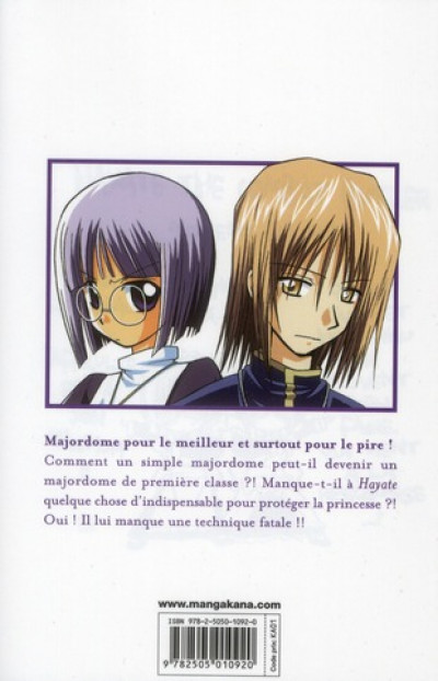 Dos hayate the combat butler tome 6