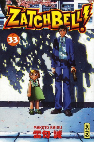 Couverture zatchbell tome 33