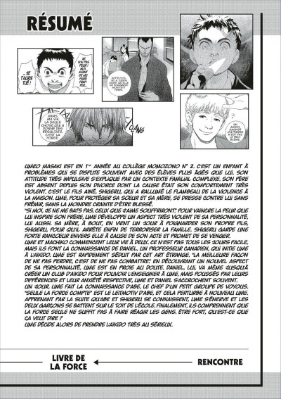 Page 5 evil heart tome 5