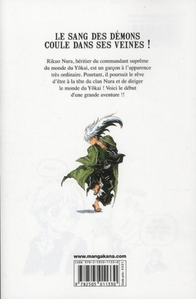 Dos Nura, le seigneur des Yokaï tome 1