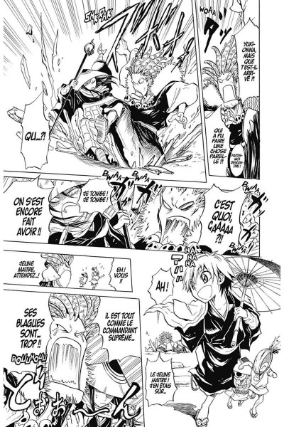 Page 0 Nura, le seigneur des Yokaï tome 1