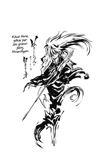 Page 7 Nura, le seigneur des Yokaï tome 1