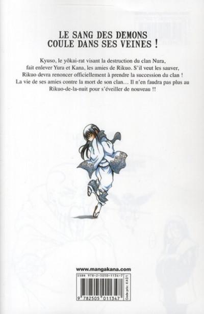Dos Nura, le seigneur des Yokaï tome 2