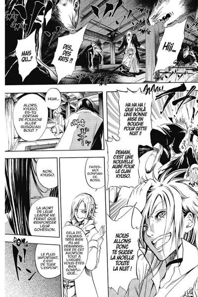 Page 0 Nura, le seigneur des Yokaï tome 2