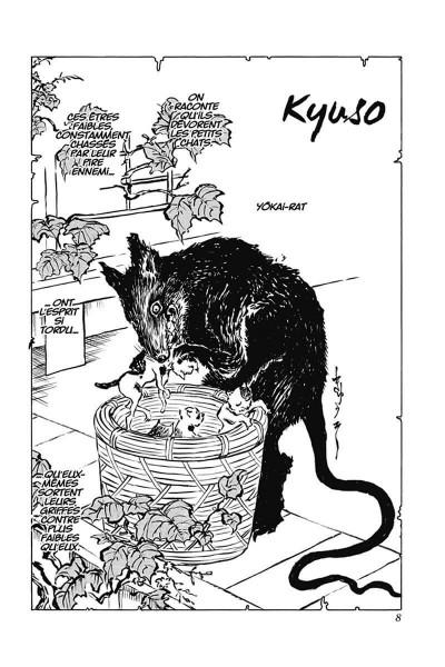 Page 7 Nura, le seigneur des Yokaï tome 2