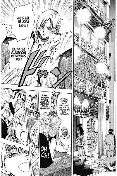 Page 8 Nura, le seigneur des Yokaï tome 2