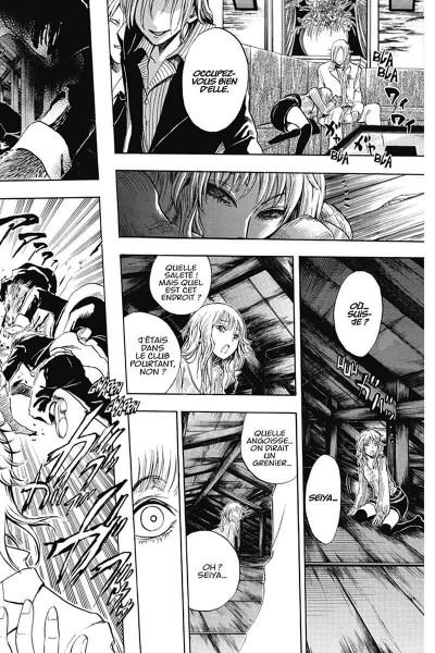 Page 9 Nura, le seigneur des Yokaï tome 2