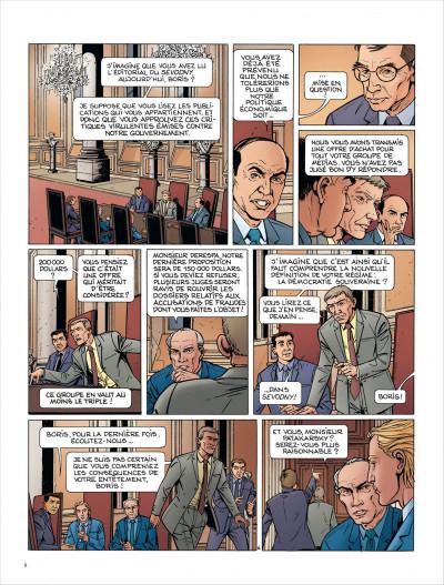 Page 8 empire USA, saison 2 tome 5