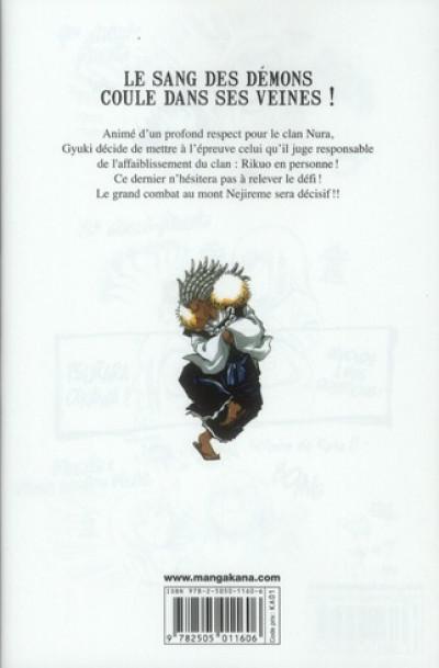 Dos Nura, le seigneur des Yokaï tome 3