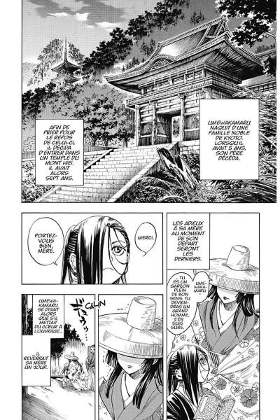 Page 7 Nura, le seigneur des Yokaï tome 3