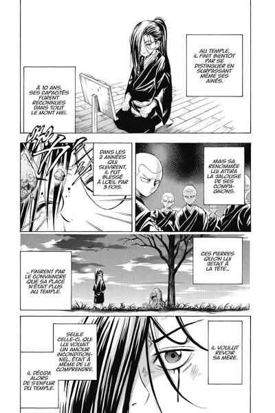 Page 8 Nura, le seigneur des Yokaï tome 3