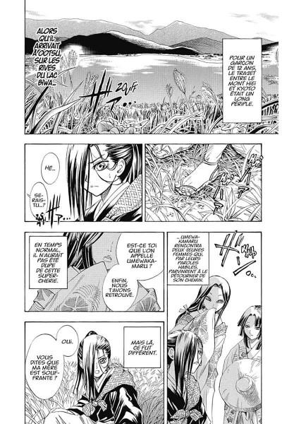 Page 9 Nura, le seigneur des Yokaï tome 3
