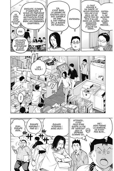 Page 7 bakuman tome 7