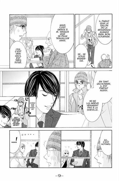 Page 0 Hotaru tome 5