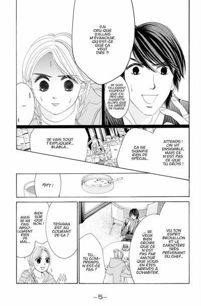 Page 6 Hotaru tome 5