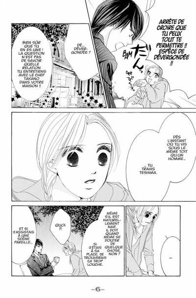 Page 7 Hotaru tome 5