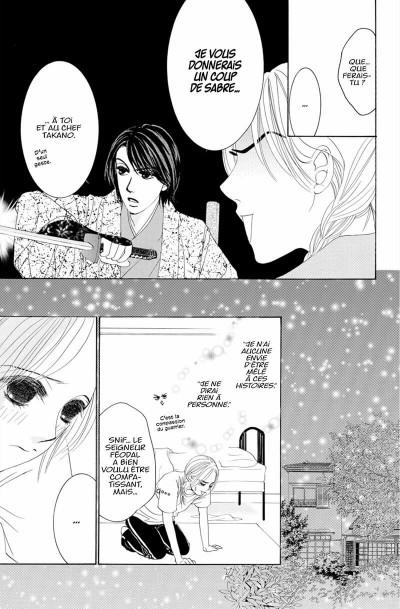 Page 8 Hotaru tome 5